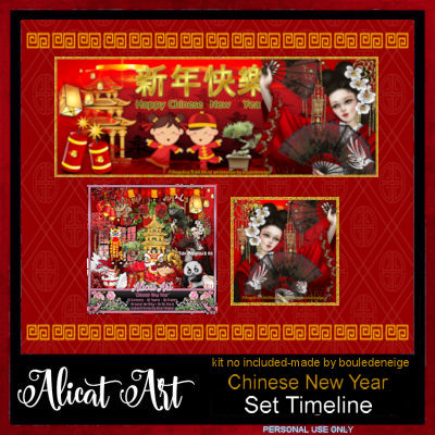 AL2 Chinese New Year Timelines