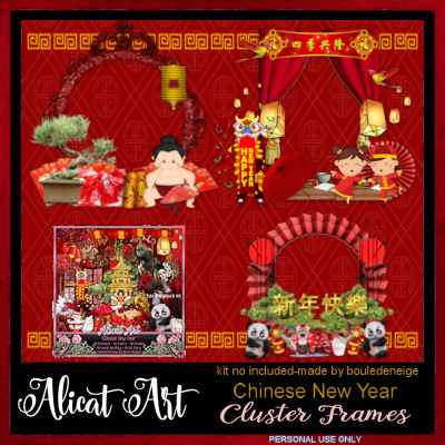 Chinese New Year Clusters Pack